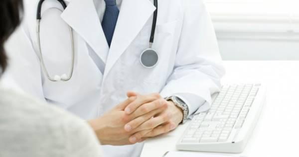 Tıpta kullanılan önemli terimler